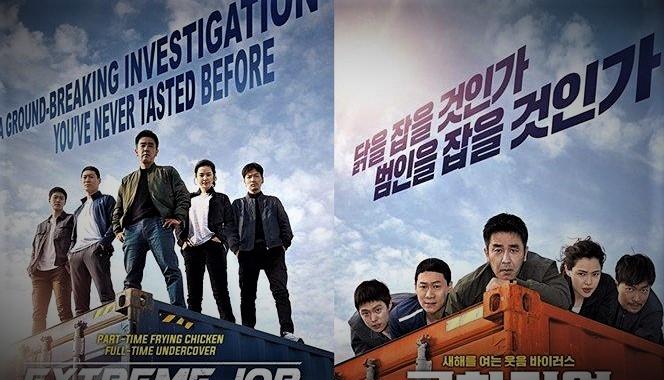 Film Komedi Korea Terbaik
