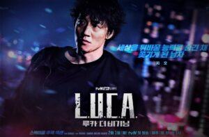 Drama Korea Terbaru yang Akan Menghibur Anda Februari 2021