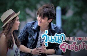 4 Drama Thailand Terbaik Untuk Dikunjungi