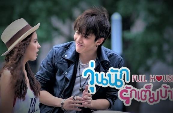 4 Drama Thailand Terbaik Untuk Ditonton